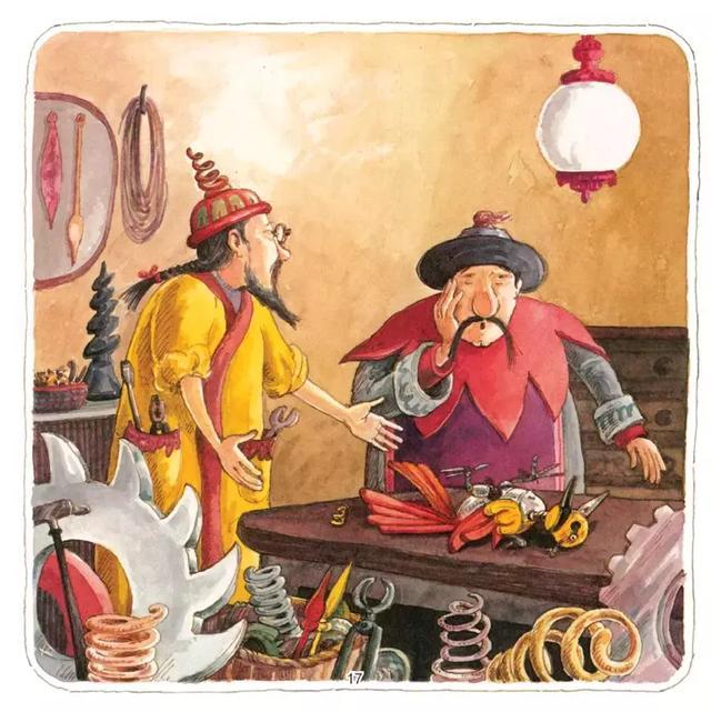 百年经典童话:皇帝和夜莺