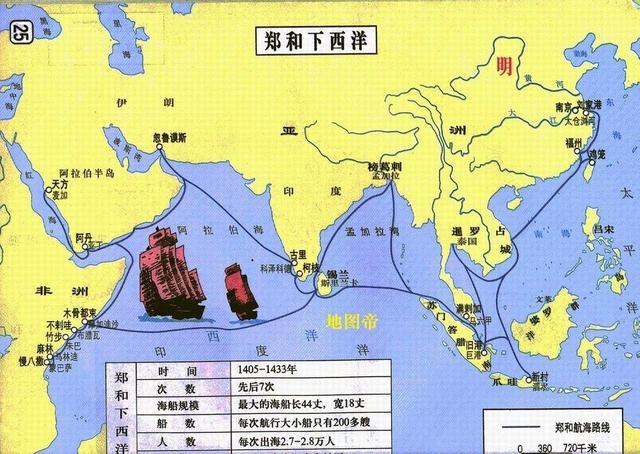明初海盗王陈祖义